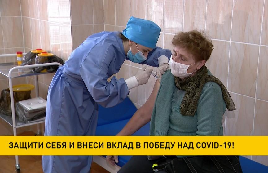 «Защити себя и внеси вклад в победу над COVID-19»: в Беларуси проходит массовая вакцинация