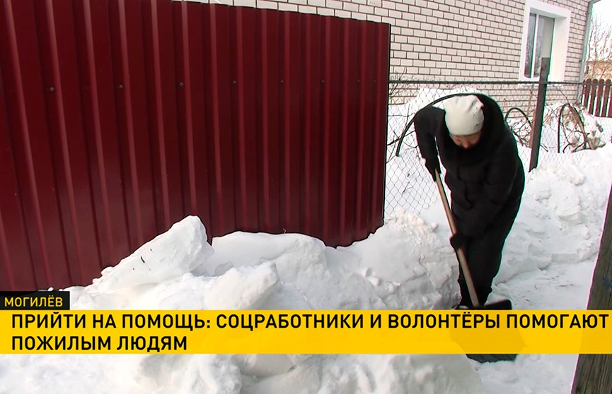 Еду купят, во дворе приберут: могилевские соцработники во время заморозков пришли на помощь одиноким пенсионерам
