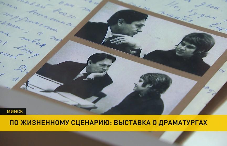 Разбирая почерк гениев: выставка о трех драматургах открылась в Музее истории белорусской литературы