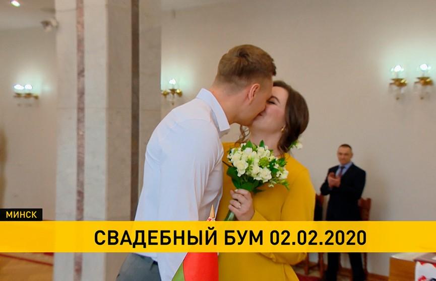 Зеркальная дата 02.02.2020: в Минске свадебный бум!