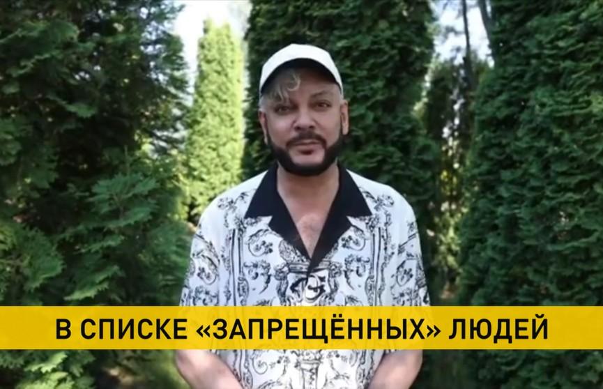Киркоров оказался в санкционном списке Украины