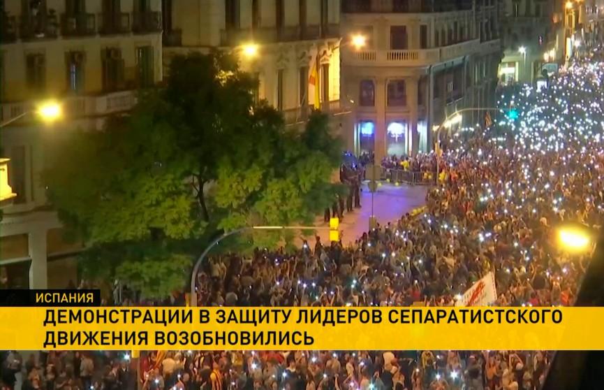Из-за протестов в Барселоне посольство Беларуси в Испании рекомендует без необходимости не посещать людные места