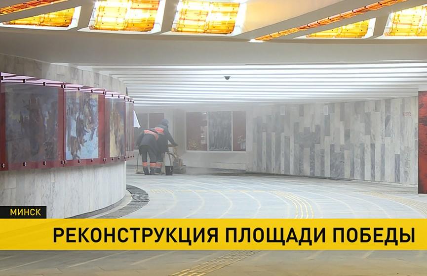 Обновленную площадь Победы в  Минске можно будет увидеть в апреле