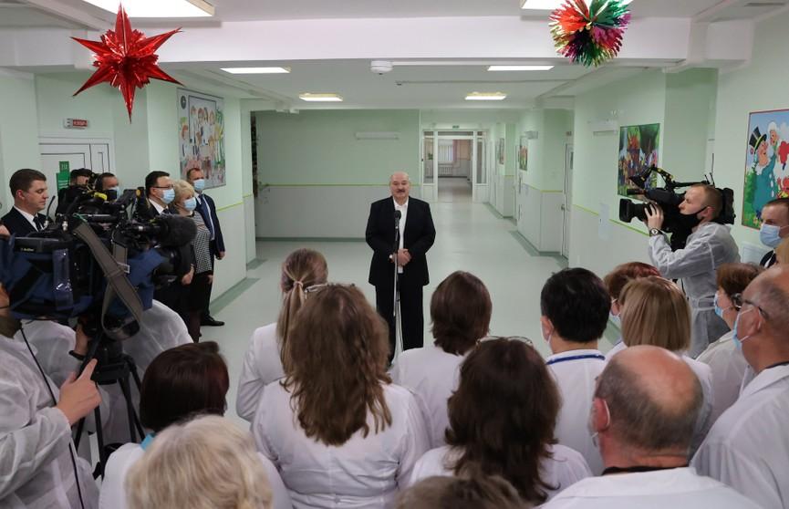 Александр Лукашенко посетил детскую инфекционную больницу в Минске