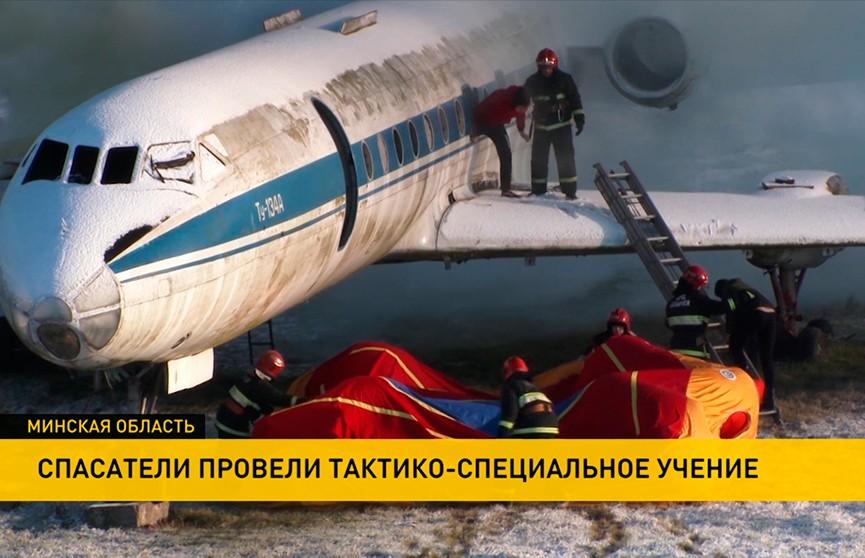 В Борисовском районе спасатели провели масштабную тренировку
