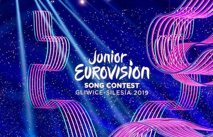 Детское «Евровидение-2019»: финальное шоу пройдет в польском городе Гливице