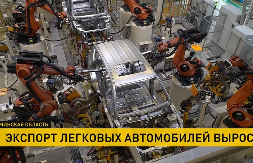 Беларусь нарастила экспорт легковых авто в два раза в 2020 году