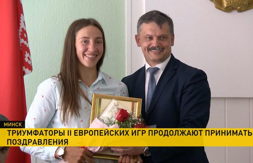 Призеров II Европейских игр наградили в Министерстве спорта и туризма