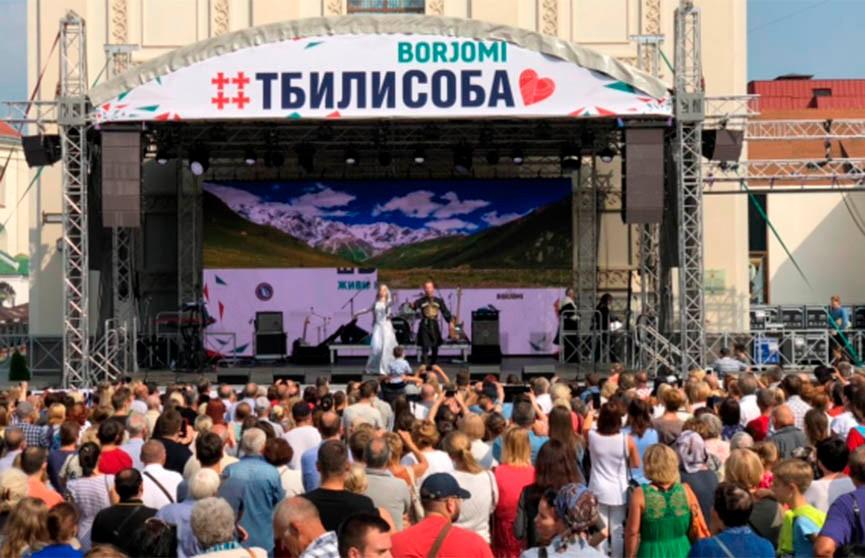 Фестиваль грузинской культуры «Тбилисоба» собрал в центре Минска около ста тысяч гостей