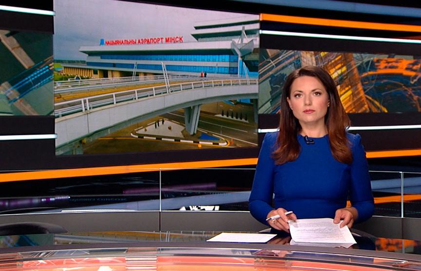 Минздрав обновил список стран, после посещения которых белорусам не нужна самоизоляция