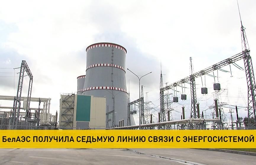 БелАЭС готовят к энергетическому пуску