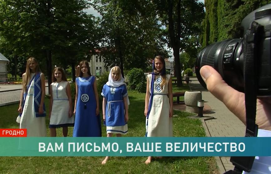 18-летний дизайнер из Гродно получила рецензию от Елизаветы II на свою первую линию одежды