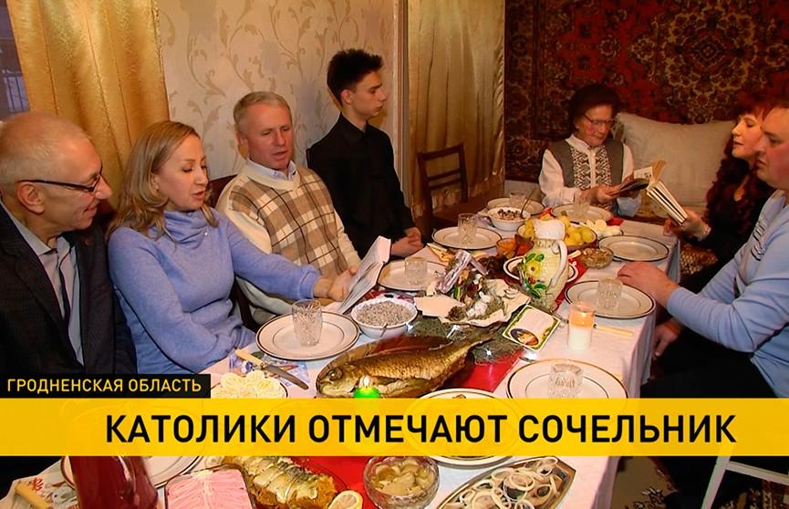 Как отмечают Сочельник белорусские католики