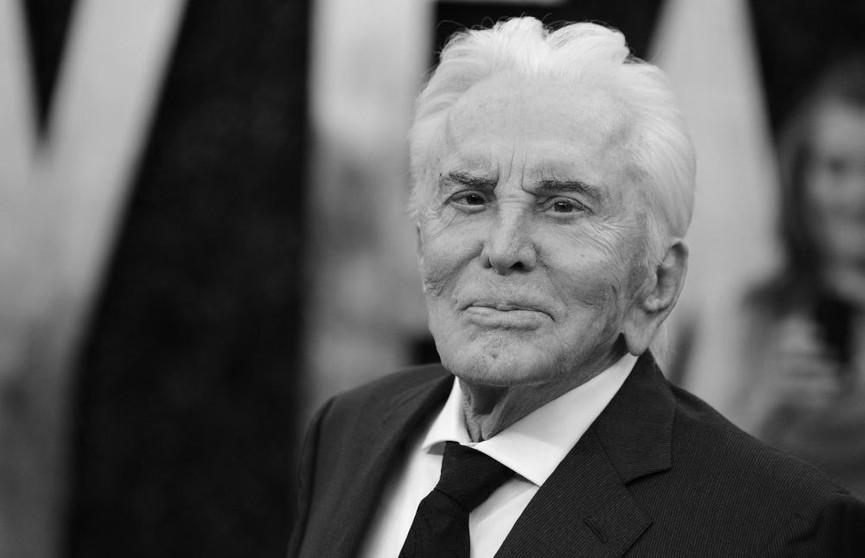 Актёр Кирк Дуглас умер в возрасте 103 лет