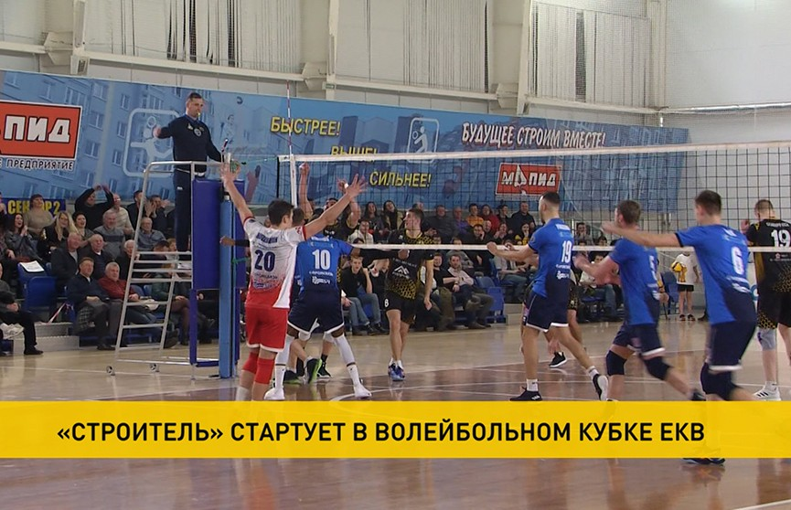 Волейболисты минского «Строителя» прибыли в Болгарию на матчи плей-офф Кубка ЕКВ