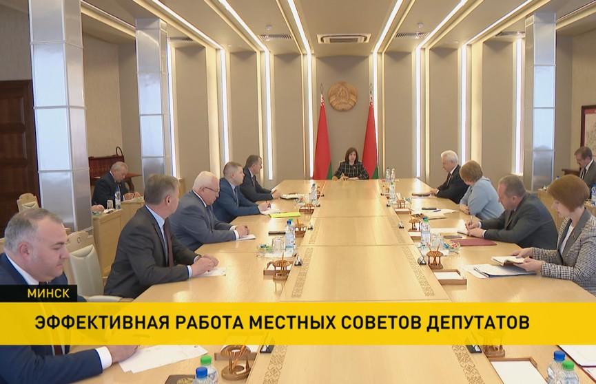 Совершенствование системы местных Советов депутатов обсудили на совещании с участием Натальи Кочановой