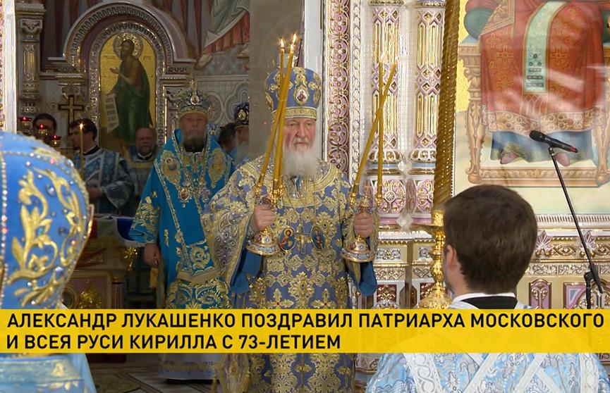 Александр Лукашенко поздравил с днем рождения Патриарха Кирилла