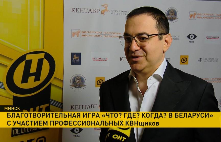 Это не шутки! Команда Гарика Мартиросяна приехала в Минск для игры «Что? Где? Когда?»