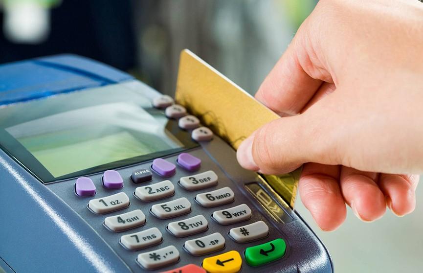 Банковские карточки могут не работать ночью 17 ноября