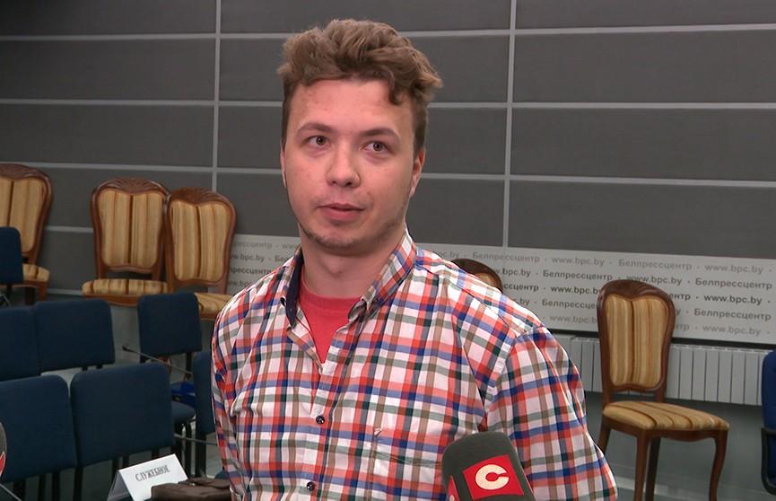 Протасевич: «С той стороны очень грязно!» Полная версия разговора с журналистами после брифинга МИД