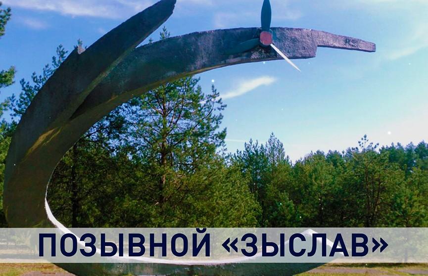 В Беларуси есть музей, который всегда работает круглосуточно. А вы знали?