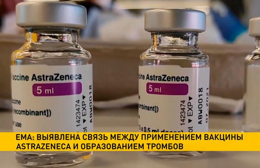 Европа массово отказывается от использования вакцины AstraZeneca