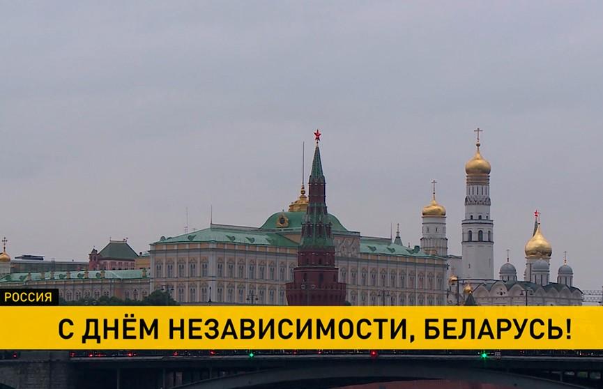 Беларусь принимает из России теплые поздравления с Днем Независимости