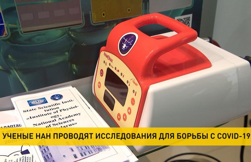 Ученые НАН занимаются разработкой препаратов и защитных средств от коронавируса
