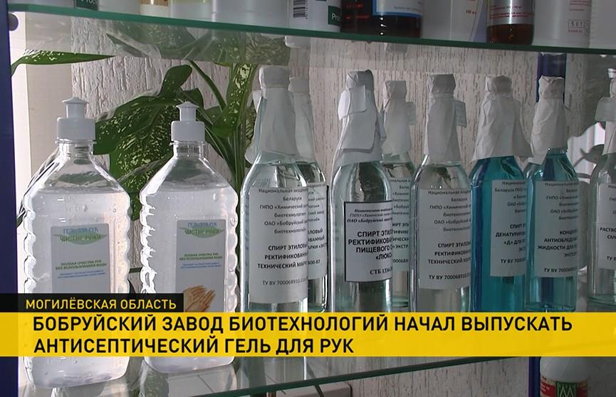 Новый антисептик разработали в Бобруйске