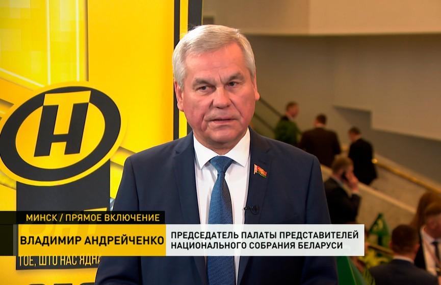 Владимир Андрейченко: На заре независимости нашего государства Всебелорусское собрание отвело от пропасти республику