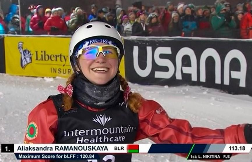 Белоруска Александра Романовская стала чемпионкой мира по фристайлу