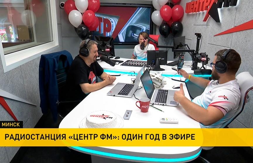 Один год в эфире! «Центр FM» отмечает день рождения