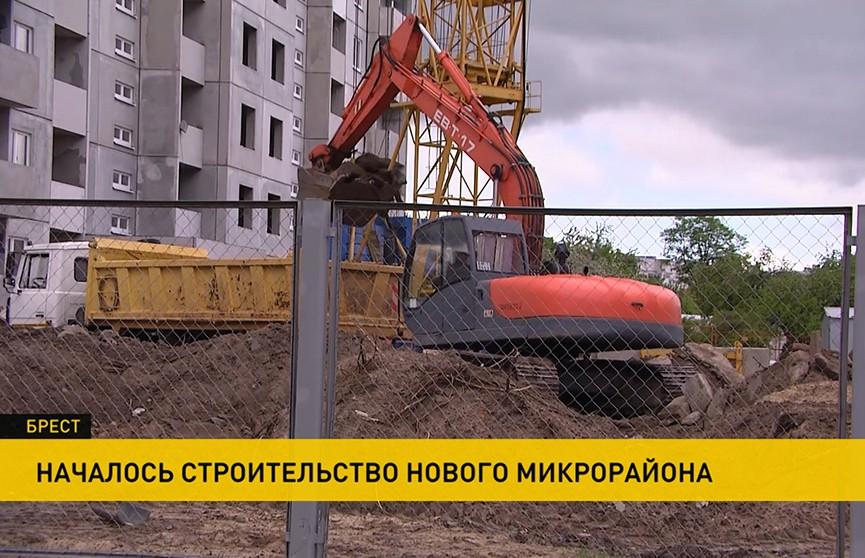 Строительство нового микрорайона началось в Бресте