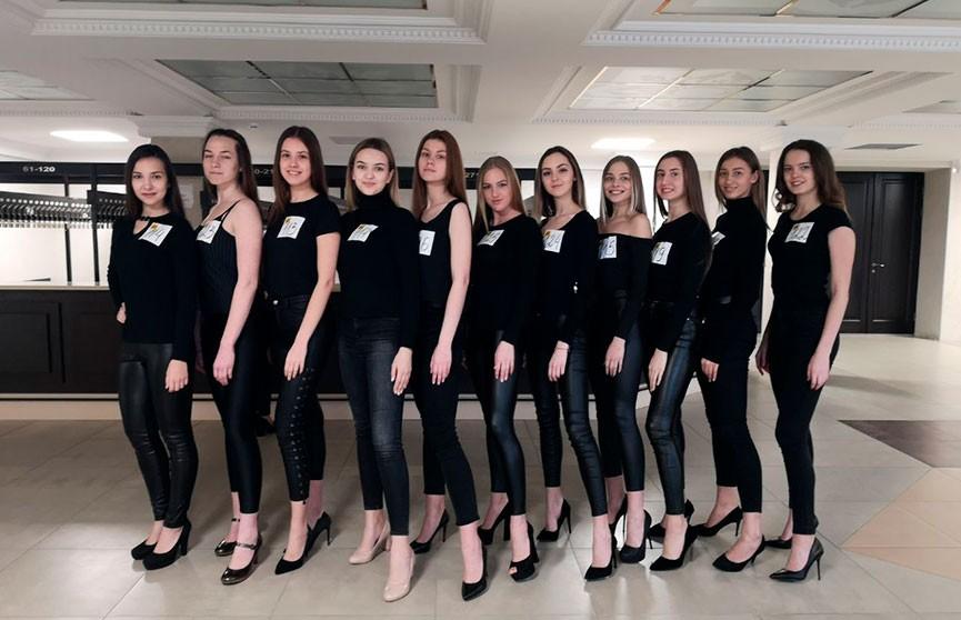 «Мисс Беларусь-2020»: как прошел кастинг в Могилеве?