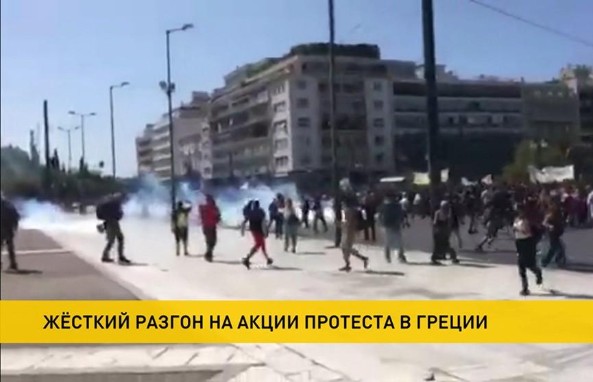 В Афинах полиция использовала слезоточивый газ для разгона демонстрантов