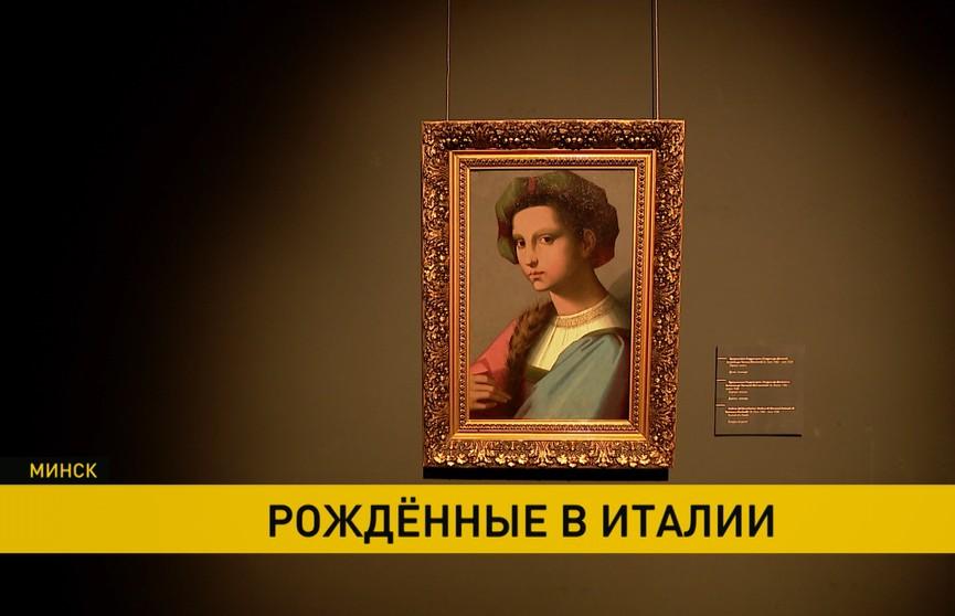Собрание итальянской живописи, графики и скульптуры представили в Национальном художественном