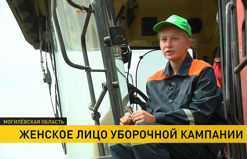 Уборочная-2020. Белоруски выходят на жатву со своими братьями, отцами и мужьями