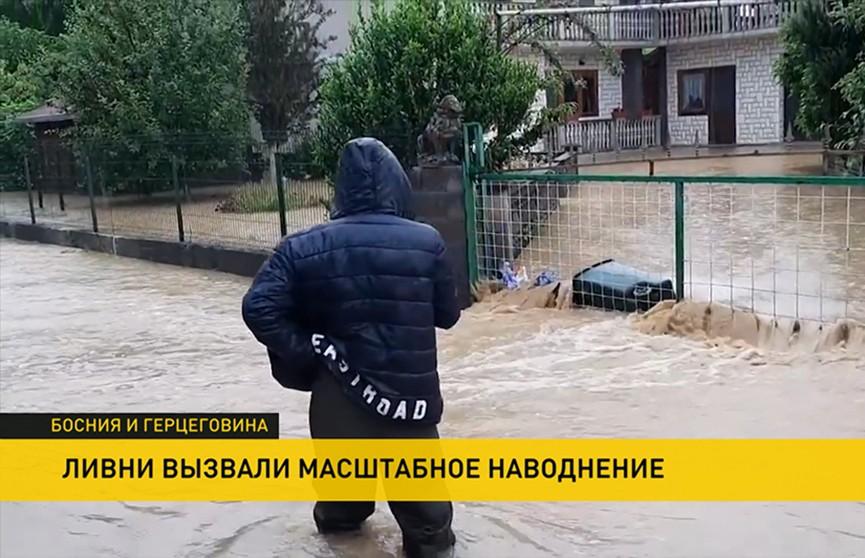 В регионах Боснии и Герцеговины ливни привели к масштабному наводнению