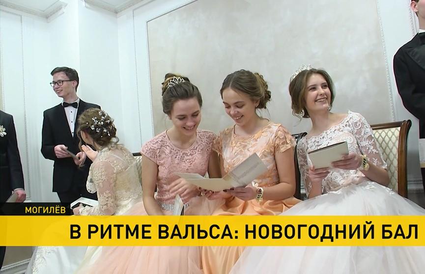 В Могилеве прошел новогодний бал для одаренной молодежи: участие приняли 25 пар