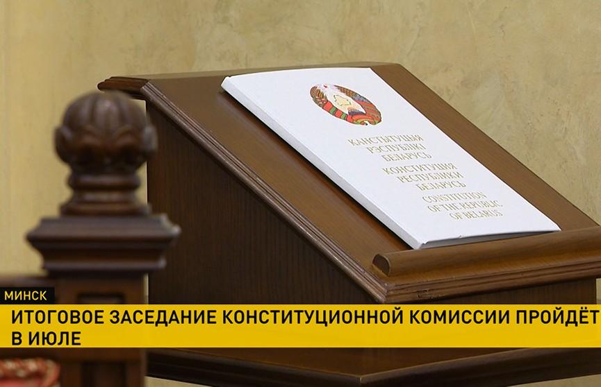 Поправки в Конституцию Беларуси: какие разделы Основного Закона предстоит улучшить?