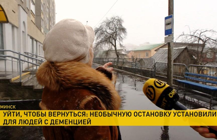 Минская остановка, на которую никогда не придёт автобус
