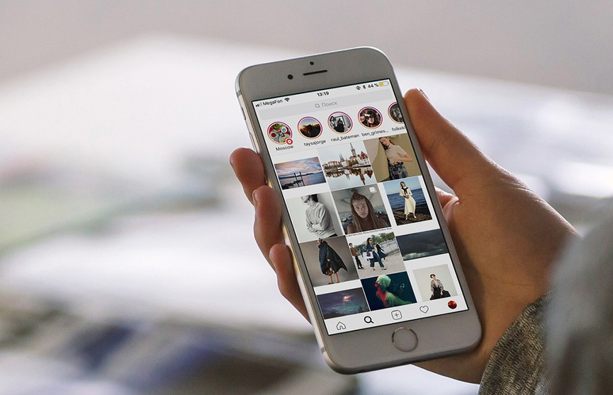 «Прямой эфир» в Instagram помог раскрыть преступление в Могилёве