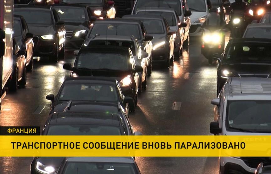 Километровые пробки образовались в Париже из-за протестов