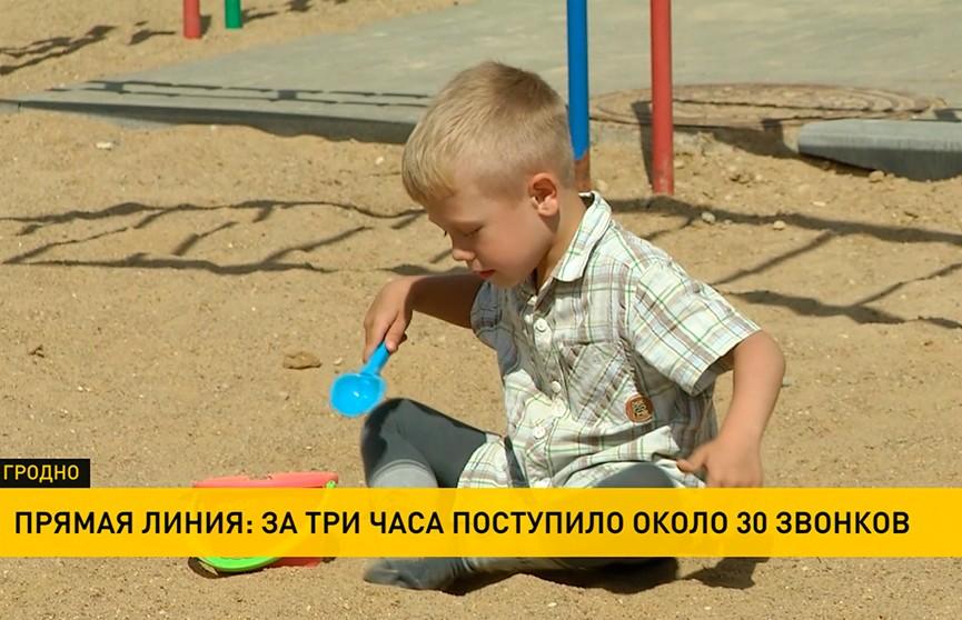Строительство школ и детсадов обсуждали на прямых телефонных линиях в Гродненском облисполкоме