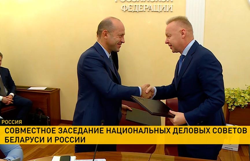 Совместное заседание деловых советов Беларуси и России прошло в Москве