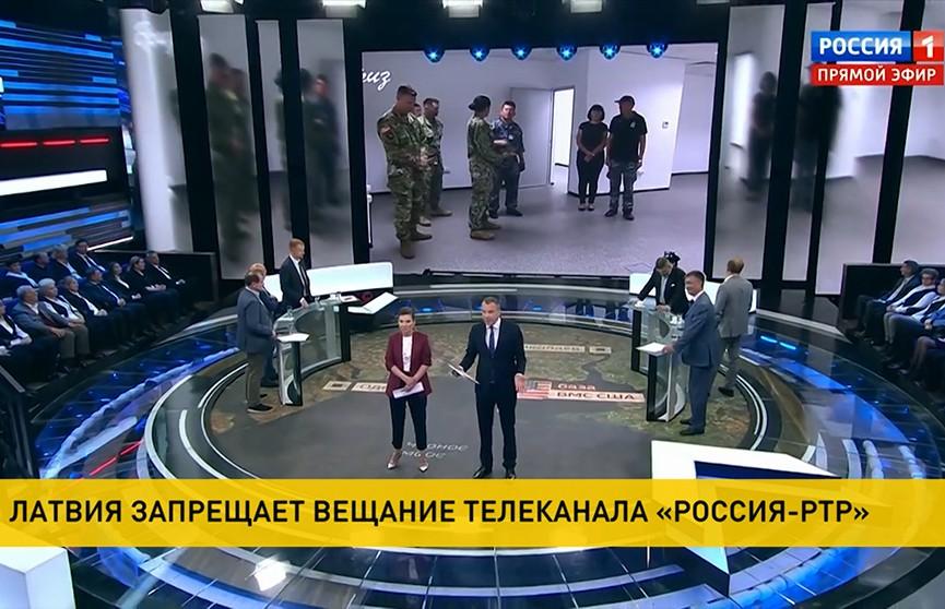 Латвия на год запретила вещание телеканала «Россия – РТР»