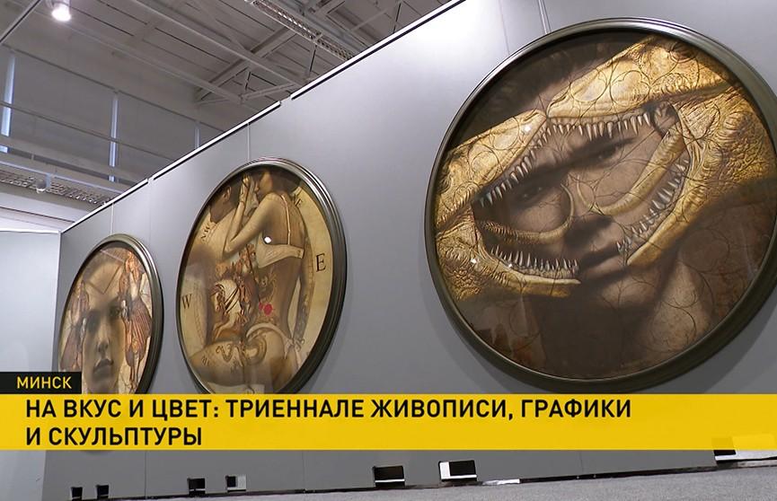 Какое искусство предпочитают белорусы? В Минске открылась необычная выставка