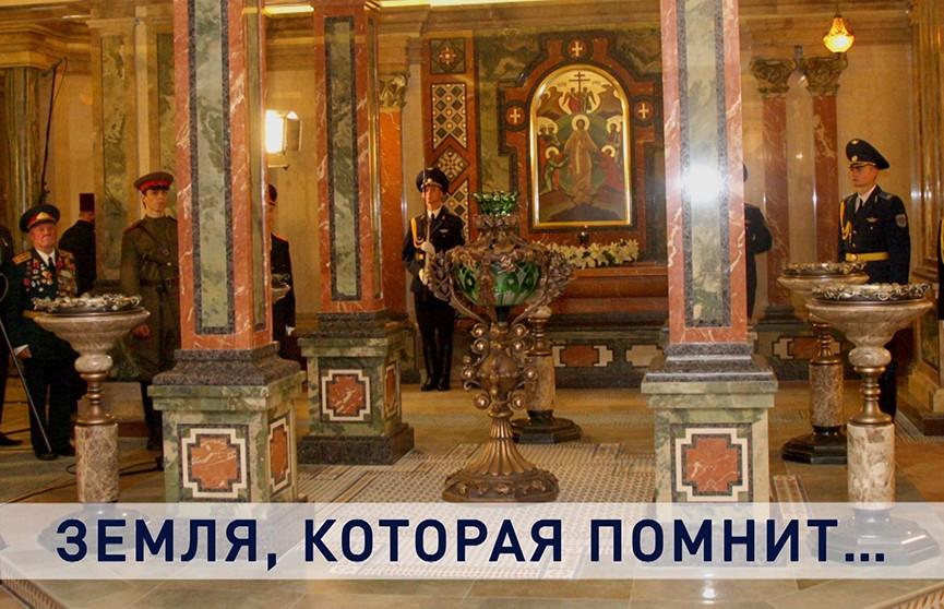 Крипта памяти: землю с мест воинской славы передали в Храм в честь Всех Святых