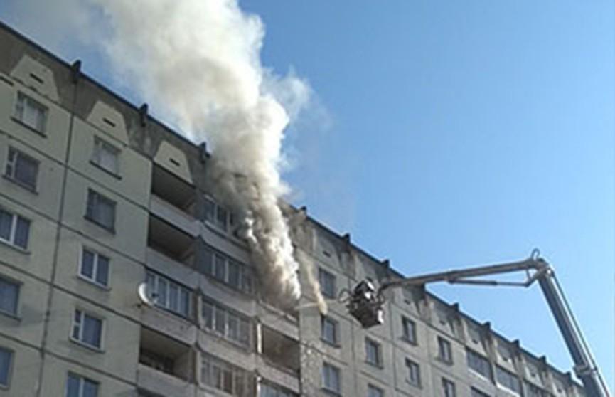 Квартира горела в Минске, пострадала хозяйка
