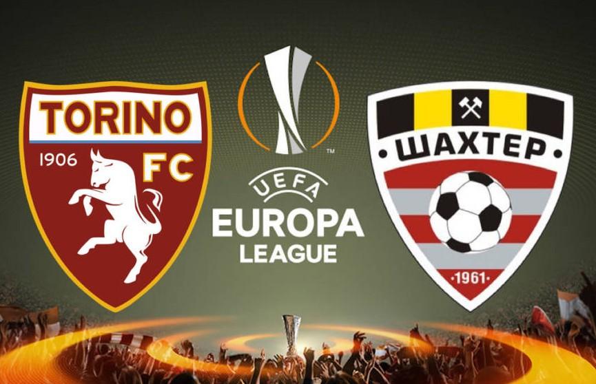 Лига Европы: Солигорский «Шахтер» крупно проиграл «Торино»